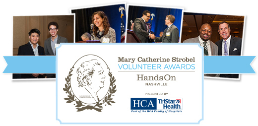 Nominations for the 2015 Mary Catherine Strobel Volunteer Awards are now being accepted through Feb. 17, 2015.